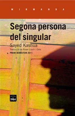 Segona_Persona