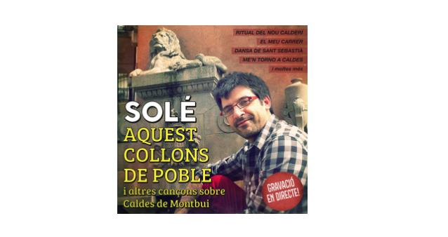 banner_sole